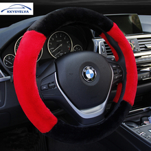 KKYSYELVA Warm Fur Plush Car steering wheel cover Winter Woolen Interior Accessories 38cm wool Auto Steering-wheel Covers