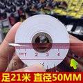 Papel térmico 57 x 50 mm recibos térmica papel para 58 mm bilhete impressora de recibos térmica pos 58 impressora térmica
