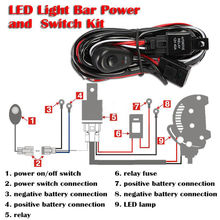 ECAHAYAKU 1pcs Car 2 meter 210w below Wiring Harness Kit Line 40A 12V Switch Relay Harness For one LED Light ar 210w page 2