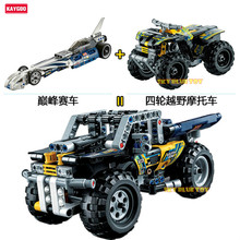 2pcs Kaygoo NEW Decool 3415-3416 2 in one Technic Race Transformable Model Building Block Sets DIY Toy