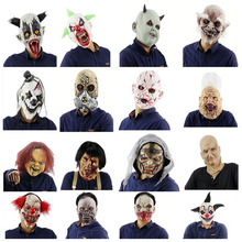Scary Halloween Latex Mask Clown Horror Ghost Bloody Adult Full Head Face for Masquerade Party Costume Cosplay Fancy Dress Props egyptian anubis cosplay face mask pvc canis spp wolf head animal masquerade props party halloween fancy dress ball
