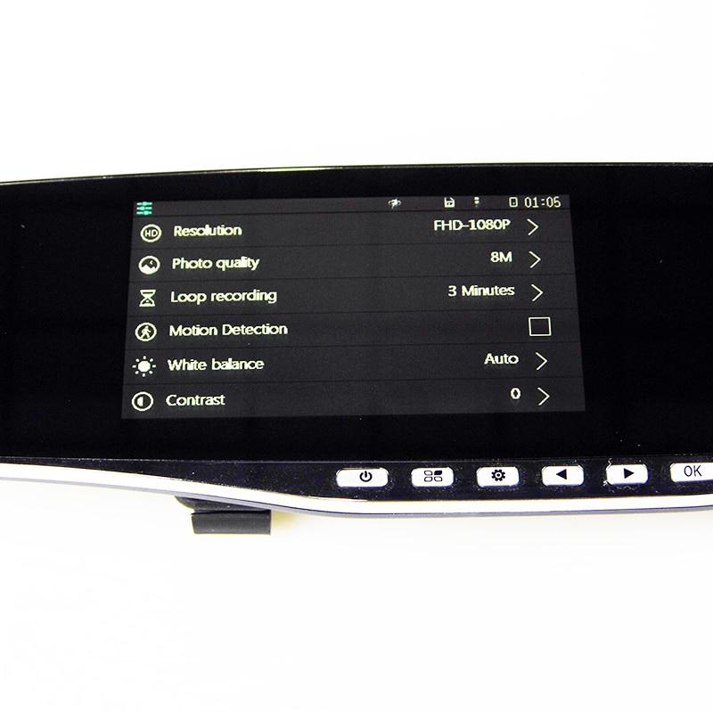 Nuevo DVR del tablero de la cámara del coche DVR del coche DVR Full - Electrónica del Automóvil - foto 2