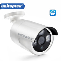 IP Camera Outdoor 1080P 3MP 4MP HD Security Camera Metal Waterproof Bullet Cam 3PCS Array IR