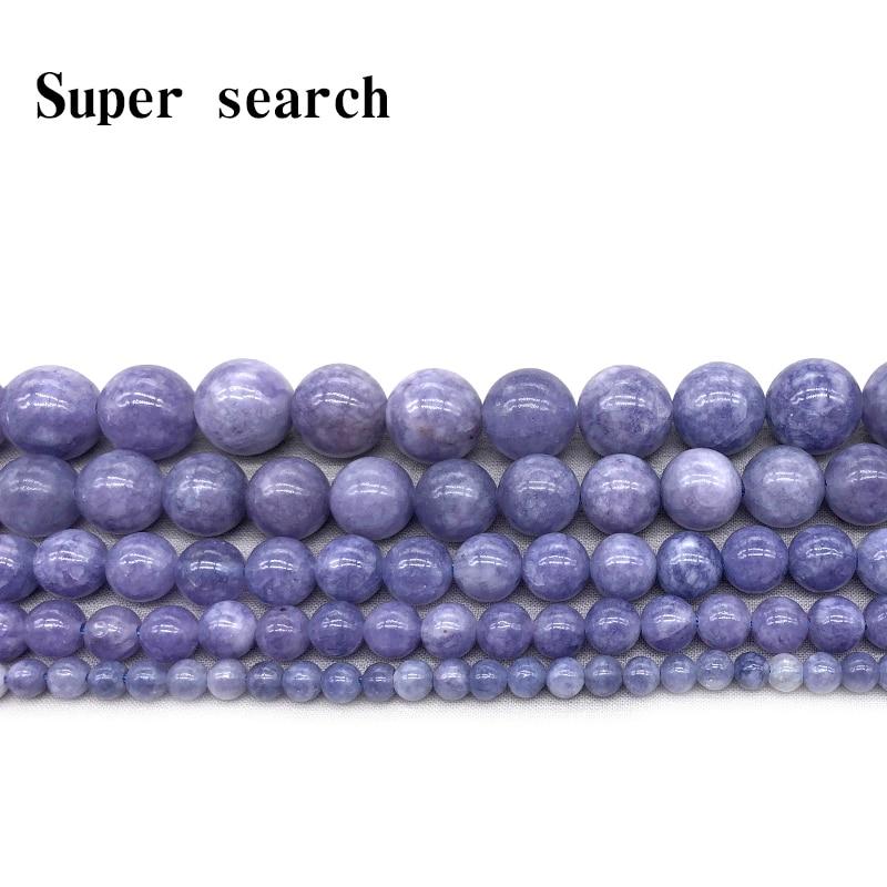 Natural Amethyst Gemstone Smooth Loose Beads 4//6//8//10mm Wholesale Findings