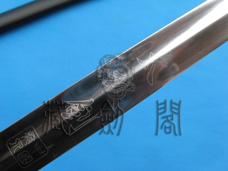 Flexible Silver Yin Yang Tai Ji Jian 4