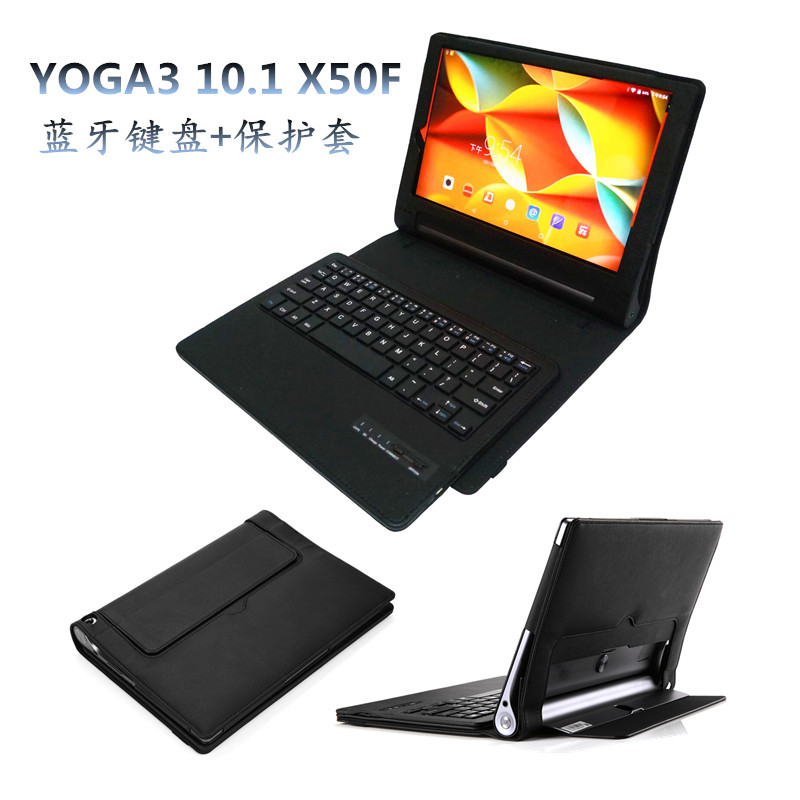 все цены на  Fashion Bluetooth keyboard case for Lenovo  yoga3 10.1 YT3-X50F tablet pc for Lenovo  yoga3 10.1 YT3-X50F keyboard case  онлайн
