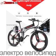 KM80 26 «электрический велосипед встроенный литиевый аккумулятор off-шоссейный электровелосипед складной 500 Вт высокоскоростной мотоцикл электрический велосипед