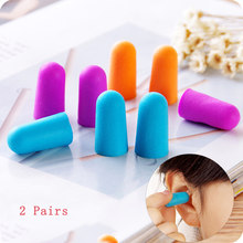 2 Pairs Comfort Earplugs Noise Reduction Foam Soft Ear Plugs Noise Reduction Earplugs Protective For Sleep Slow Rebound Earplugs(China)