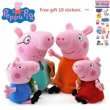 Original Brand  Peppa Pig Stuffed Plush Toy 30 cm George Family Party Dolls
