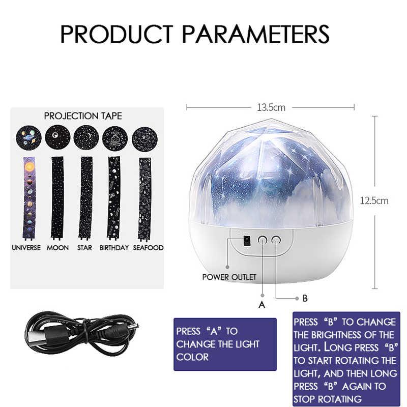 Звездное небо светодиодный проектор Луна ночник батарея USB спальня вечерние проекционные лампы для детей Ночной светильник подарок