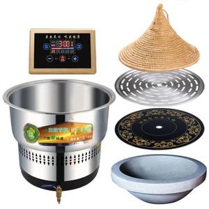 YUNLINLI Commercial Steam Cooker Steamer Pot Multi-function High Capacity Steam Hot Pot Restaurant Stone Pot Equipment BST-19C