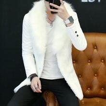 Модное мужское теплое длинное пальто из искусственной кожи с