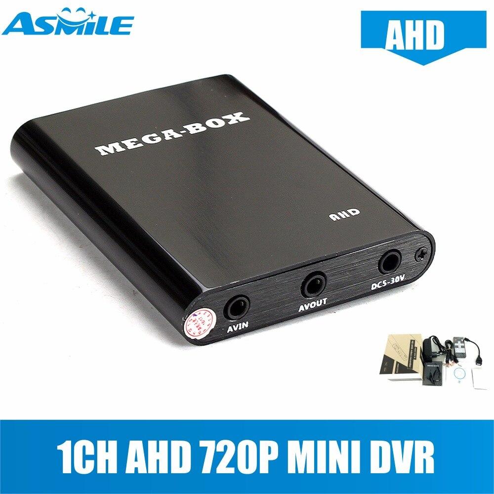 1CH 720 P MINI AHD DVR płytki PCB 30fps bezpieczeństwa z asmile w Systemy nadzoru od Bezpieczeństwo i ochrona na AliExpress - 11.11_Double 11Singles' Day 1