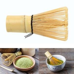 NICEYARD 100 Matcha зеленый чайный венчик для пудры, чайная щетка, японская церемония, Бамбуковая чаша, кухонные принадлежности