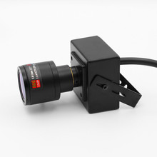 HD 2MP Sony IMX307 Black light CCTV IP POE Security Network Camera Starlight 1080p Color H.265+