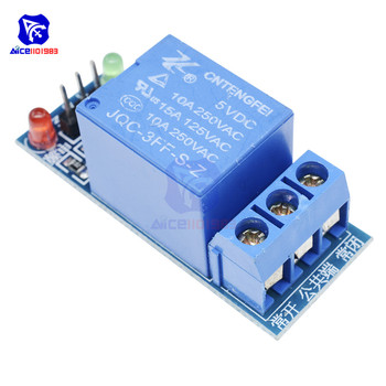 5V High/Low Level Trigger 1 Channel 1CH Relay Module DC AC 220V Interface Relay Power Board Shield for Arduino AVR DSP ARM MCU image