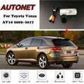 Запасная камера заднего вида для Toyota Venza AV10 2009 2010 2011 2012 2013 2014 2015 2016 камера номерного знака ночного видения