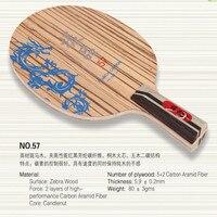 Placa base profesional 7 057 pelota de tenis de mesa de carbono raquetas de madera de la cebra de aramida fibra de carbono