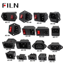 цена на IEC320 C14 Electrical AC Socket 3 pin red LED 250V Rocker Switch 10A fuse female male inlet plug connector 2 pin socket mount