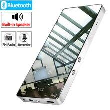מקורי מתכת Bluetooth MP3 נגן lossless HiFi MP3 מוסיקה נגן עם גבוהה איכות צליל החוצה רמקול ספר אלקטרוני FM רדיו שעון