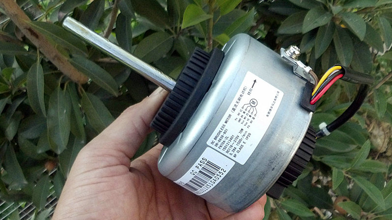 DC 70W DC brushless motor built - in drive air - conditioning indoor unit fan motor FN70A - ZL