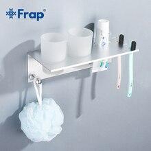Frap Daily Necessities Storage Rack Multifunction Bathroom Shelves Toothbrush Storage Rack Silver Household Shelf With CupY18078 смеситель frap f520