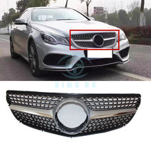 For Mercedes-Benz E-Class W207 E200 E260 E300 Coupe 2014-2016 Front Mesh Grille
