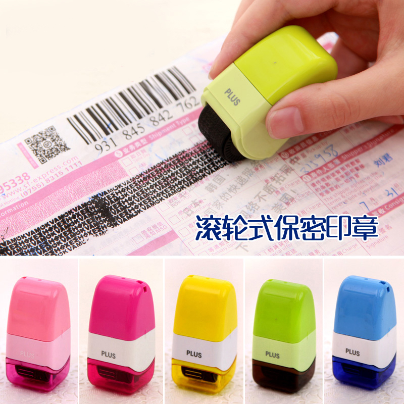 South Korea Secret Seal Confidential Seal Roller Data Privacy Express Surface Sheet Information Protection Garbled Seal
