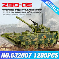 Panlos 632007 Military Tank Amphibious Infantry Fighting Vehicle Tank Building Blocks Bricks Tanks Model Kid Toys Christmas Gift