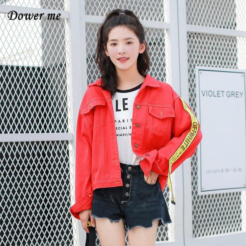 New Supermaket Fashion Ribbons Women Jeans Jacket Harajuku Pure Color Loose Slim Ladies Jackets Female Thin Long Sleeve Denim Coats YN1817