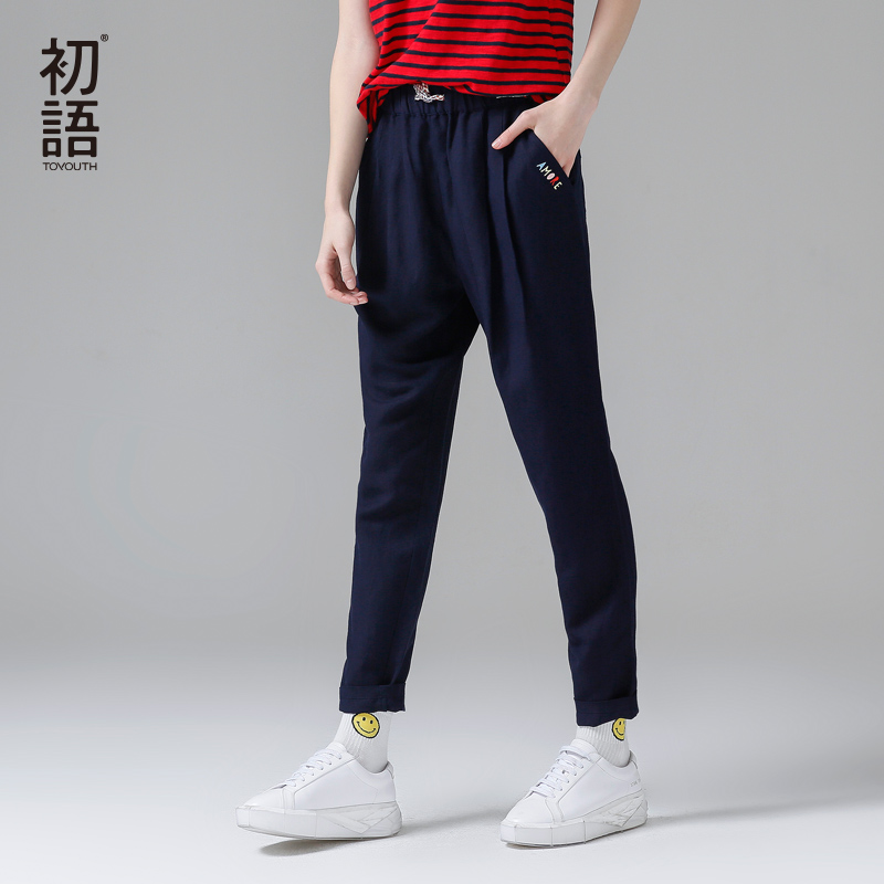 Toyouth Harem Pants Women 2019 Summer Spring Casual Elastic Waist Loose Solid Color Full Length Trousers