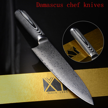 2016 LD  8″inch chef knives high quality fashion Japanese VG10 Damascus steel kitchen knife with Micarta handle Free shipping