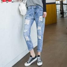 цены на 2018 New Boyfriend Jeans Women Ripped Holes Denim Pants Vintage Retro Casual Mid Waist Trousers Fashion Harem Pants  в интернет-магазинах