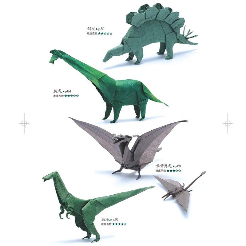 3 livres/coffret animaux terrestres et créatures aériennes série manuel livre Origami livre Guide Origami - 6