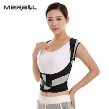 Back Support Brace Straightener Posture Corrector Vest De Postura Hombre Belt Mujer Health Care