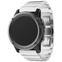 Металлический браслет Нержавеющая сталь часы запястье ремешок для Garmin Fenix 3/hr Цвет: серебристый