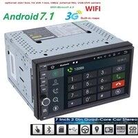 Android 7 1 Car Dvd Player Universal GPS Navigation For X Trail Qashqai X Trail Juke