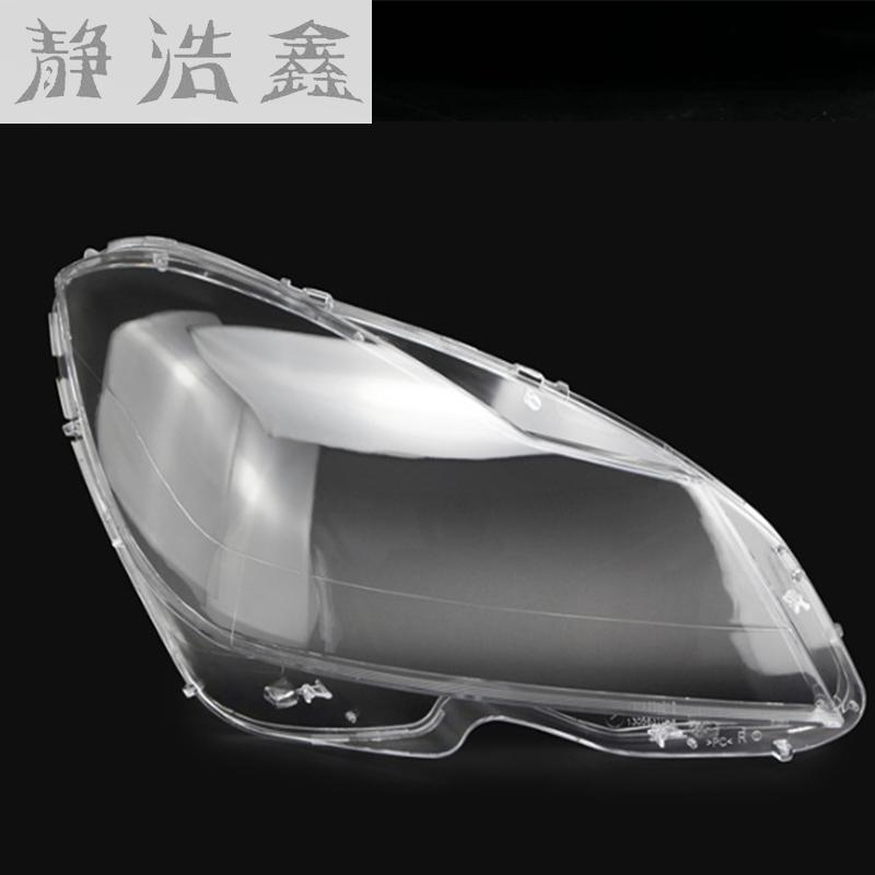Front headlights headlights glass mask lamp cover transparent shell lamp  masks For Mercedes-Benz w204 W204 C180 C200 C260Front headlights headlights glass mask lamp cover transparent shell lamp  masks For Mercedes-Benz w204 W204 C180 C200 C260