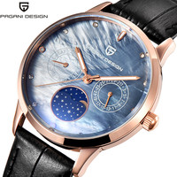 PAGANI Women's Bracelet Fashion Leather Wrist Watches Luxury Brand Geneva Quartz Clock Ladies Wristwatch Relojes Mujer Saatler