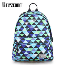 College Wind Student Backpack Men and Women's Backpack Leisure Travel Bag Middle School Students Literary Shoulder Bag стоимость