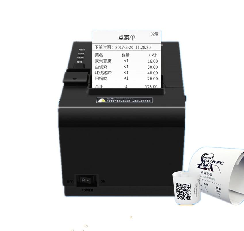 2016 new usb serial lan 80mm thermal font b printer b font font b receipt b