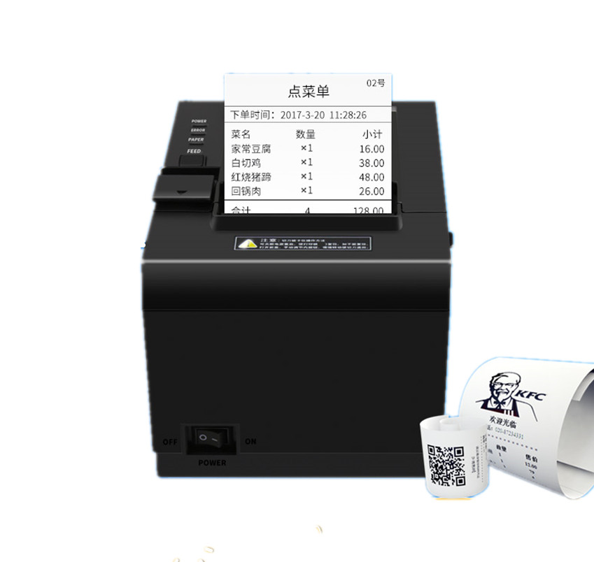 2016 new usb + serial + lan 80mm thermal printer receipt Small ticket barcode printer automatic cutting 250mm/Seconds serial port best price 80mm desktop direct thermal printer for bill ticket receipt ocpp 802