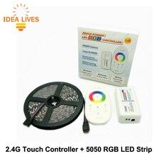 5050 RGB LED Strip 5m + 2.4G Touch controller DC12V 60LED/m RGB Flexible LED Light Sets.