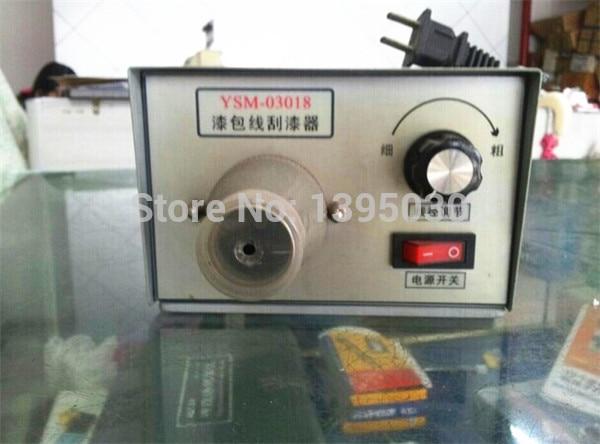 Enameled wire paint scraper machine Wire Stripping machine YSM-03018Enameled wire paint scraper machine Wire Stripping machine YSM-03018