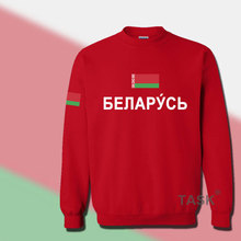 Republic of Belarus Belarusian hoodies men sweatshirt sweat suit hip hop streetwear footballer sporting tracksuit nation BLR