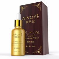 Women 30ml Beauty Breast Enlargement Cream Effect Bust Up Breast Oils Natural Plant Extracts Essential Oils