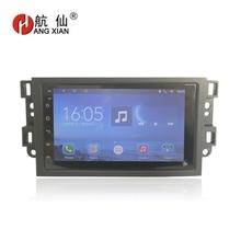 """HANGXIAN 7 """"2 din android 7.0 samochodowe gps navi dla Chevrolet Lova Captiva Gentra Aveo Epica 2006- 2011 samochodów ODTWARZACZ DVD"""