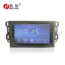 Navi Multimedia 7.0 GPS