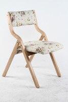 Садовый стул чайный столик табурет складной сиденье деревянная рамка