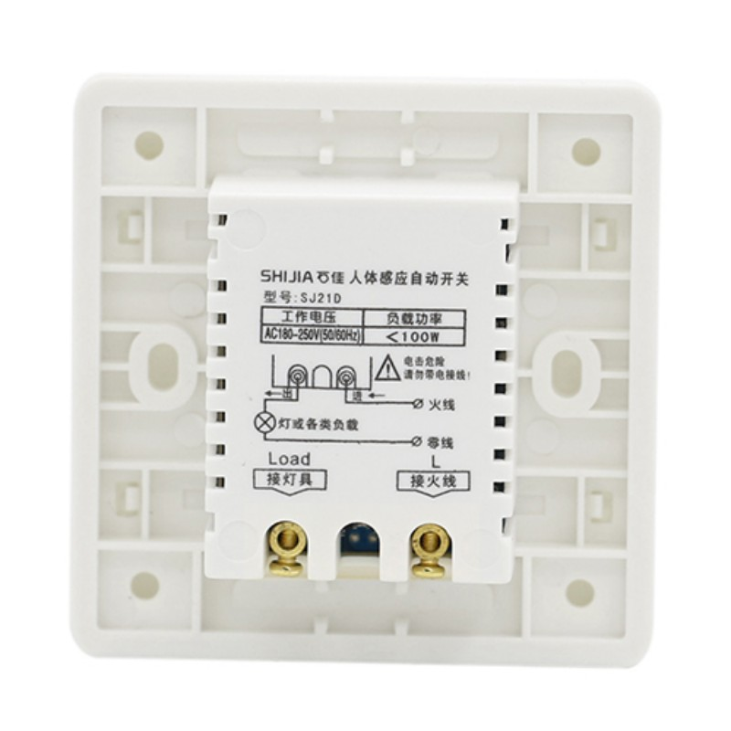 PIR Senser Infrared IR Switch Module Body Motion Sensor Auto On off Lights Lamps